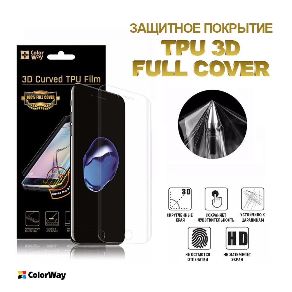 df830d16d084 Защитное TPU покрытие 3D Full Cover ColorWay для смартфонов Samsung Galaxy  J7 (2017) SM-J730 (CW-TPUFSJ730)   ColorWay (ru-UA)